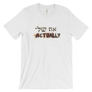 My Brother – Unisex short sleeve t-shirt